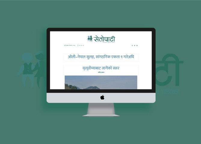 Setopati Digital Newspaper